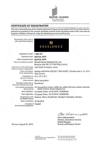 Prekių ženklai | Lietuvos Respublikos valstybinis patentų biuras